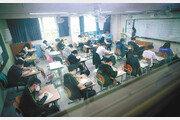 2021학년도 6월 모의평가 국어 분석과 대비 - 이감국어교육연구소
