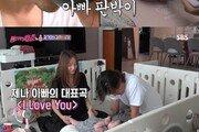 '불타는 청춘' 임재욱·김정균, '결혼의 세계' 첫 공개