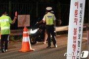 서울시, 밤잠 설치게 만드는 '오토바이 굉음' 단속 나선다