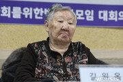 길 할머니 기부금 횡령 의혹…정의연 수사 부서에 배당