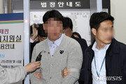 """'버닝썬 뇌물 의혹' 전직 경찰관, 무죄 확정…""""증명 안됐다"""""""