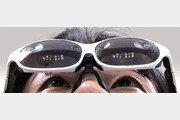 [Tech&]안경을 쓰면 100인치 스크린이 눈앞에…
