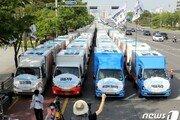 여의대로·대법원·을지로 등 서울 곳곳서 '주말 집회'…교통체증 예상