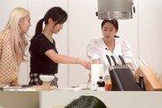 '편스토랑' 소녀시대 유리·효연, 전혜빈 집에 깜짝 등장…요리실력 대공개