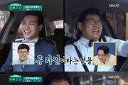 """'편스토랑' 이경규, 조명섭에 """"넌 규라인 2인자…이윤석 다음"""" 선언"""