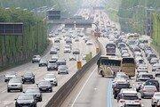 붐비는 6월 마지막 주말 고속도로…차량 492만대 이용 '북적'