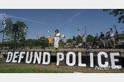 美 미니애폴리스 경찰 해체되나…시의회서 안건 통과