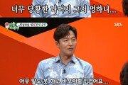 """이정진 """"과거 전여친 양다리"""" 고백→울분의 '미우새' 단합대회까지"""