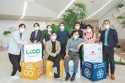 플라스틱 사용 줄이고 친환경 패키징 확대