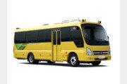 국산 중형 전기버스 시대 열렸다…현대차 '카운티 일렉트릭' 출시