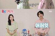 """'동상이몽2' 윤상현, ♥메이비에 """"셋 낳아줘서 너무 고맙다"""" 진심 고백"""