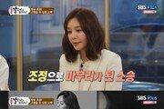 """'밥먹다' 김세아, 5년만에 스캔들 언급…""""극단적 생각, 아이들 때문에 마음 잡아"""""""