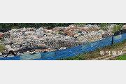 석달새 1만6620t… '코로나 쓰레기산' 4곳 새로 생겼다