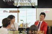 태진아, 배고팠던 14살 회상…중국집서 일하다 맞은 사연?