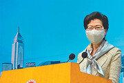 '中의 일부 홍콩' 전락하면… 글로벌 자본-기업 대거 이탈 우려