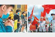 美-中 홍콩갈등 폭발… '헥시트' 문이 열린다