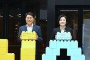 포스코, 한국판 실리콘밸리에 '체인지업 그라운드' 개관…벤처 본격 육성