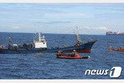 동해어업관리단, 남해EZZ 인근 충돌어선 긴급 구조