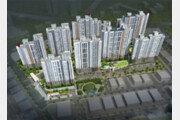 [부동산 단신]대우건설 '서산 푸르지오 더 센트럴' 861채 外