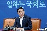 """민주 """"오후 7시 본회의서 추경 의결…정부안보다 규모 줄인다"""""""