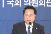 """김두관 """"장·차관 靑참모 與의원 1주택 남기고 다 팔아야"""""""