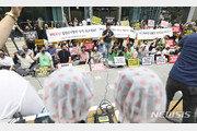 서울시, '집합금지' 코인노래방에 방역지원금 100만원 지원한다
