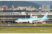 제주공항, 운영효율성 평가 4연속 아시아 1위 '쾌거'