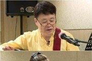 '악인전' 송창식, 래퍼 도전…송가인·강승윤 권유