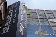 왕성교회·NH농협·묵현초 학생 감염…서울 확진자 11명 증가