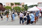 광주 집단감염 폭발 이유는…'접촉환경·안이함 탓'