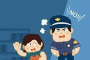 쓰레기 더미서 산 3살 아이…경찰, 아동학대 수사