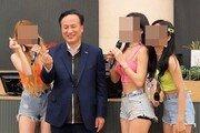 소공연 '춤판 워크숍' 논란에 최대 현안 '최저임금' 기자회견도 취소