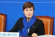 """임오경, 故최숙현 동료와 부적절 통화 논란에 """"짜깁기식 보도"""""""