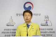 2주 새 일평균 3.4명→11.7명…광주·대전 등 비수도권 확진자 급증