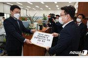 통합당, 18개 상임위원회 명단 제출…국회 정상화 수순