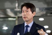 """이인영 """"대북 제재 창의적 접근 필요""""…남북 관계 개선 로드맵 밝혀"""