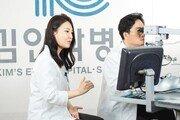 'VR 시뮬레이터' 수련… 백내장 수술 정확도 높인다