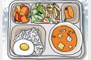 법원 구내식당의 한 끼[2030 세상/도진수]