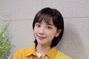 """""""혼자 뭐해"""" 중학생 성희롱 논란 김민아 '아청법 위반' 고발 당해"""