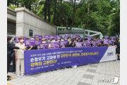 """여성단체 """"손정우 송환 불허…사법부 아동성착취 해결 의지 없어"""""""