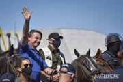 마스크 착용 거부하더니…보우소나루 브라질 대통령, 코로나19 확진