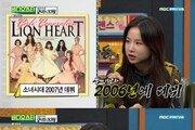 """'비스' 솔지 """"소녀시대보다 일찍 데뷔…에일리·홍진영 노래 가이드 보컬도"""""""