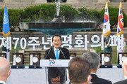 유엔 참전국 대표들 앞에서 연설하는 정세균 국무총리