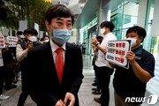 통합당, 이스타·부동산·사모펀드 특위 전격 가동