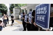 """美 법무부 """"손정우 송환 불허, 韓 법원 결정에 실망""""…국내 여론도 '부글'"""
