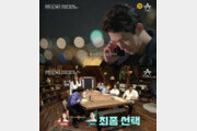 '하트시그널3' 박지현♥김강열 커플 탄생…이가흔, 마지막까지 천인우였다