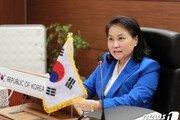 WTO 사무총장 후보 등록 마감…韓 유명희 등 8파전