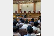 헌법재판소 심판까지 오른 전남-경남 해상경계 분쟁…왜?