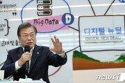 文대통령 한국판 뉴딜 13일 공개…'디지털댐' 위용 드러낸다