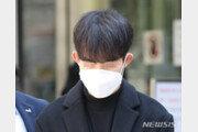 조주빈에 개인정보 넘긴 공익…검찰, 징역 5년 구형